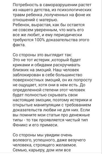 https://forumupload.ru/uploads/000c/7b/d5/1473/t226303.jpg