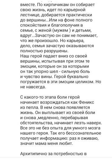 https://forumupload.ru/uploads/000c/7b/d5/1473/t58353.jpg