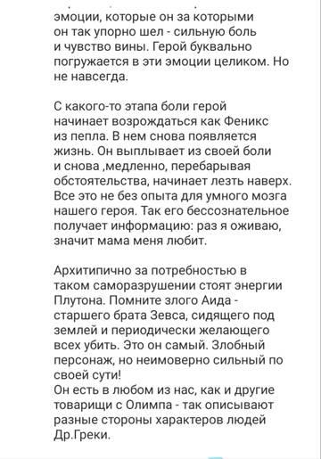 https://forumupload.ru/uploads/000c/7b/d5/1473/t796793.jpg
