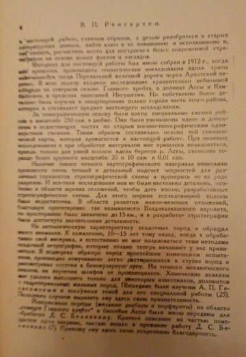 http://forumupload.ru/uploads/000c/a1/2e/1392/t590700.jpg