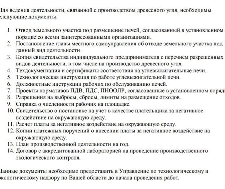 http://forumupload.ru/uploads/000c/c4/dd/5/53765.jpg