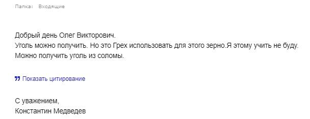 http://forumupload.ru/uploads/000c/c4/dd/5/845968.jpg