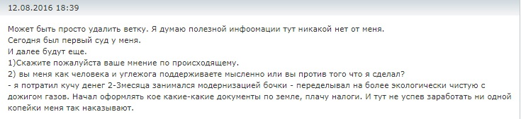 http://forumupload.ru/uploads/000c/c4/dd/5/913688.jpg