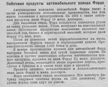 http://forumupload.ru/uploads/000c/c4/dd/5/t87448.jpg