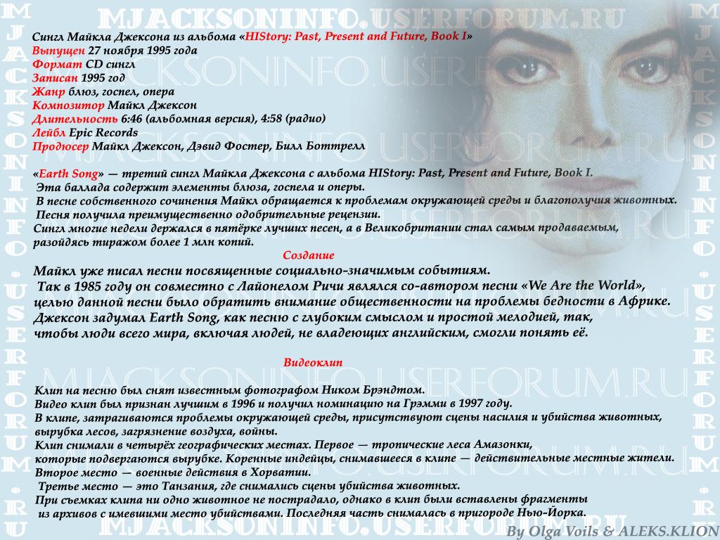 http://forumupload.ru/uploads/000c/c9/91/23616-1-f.jpg