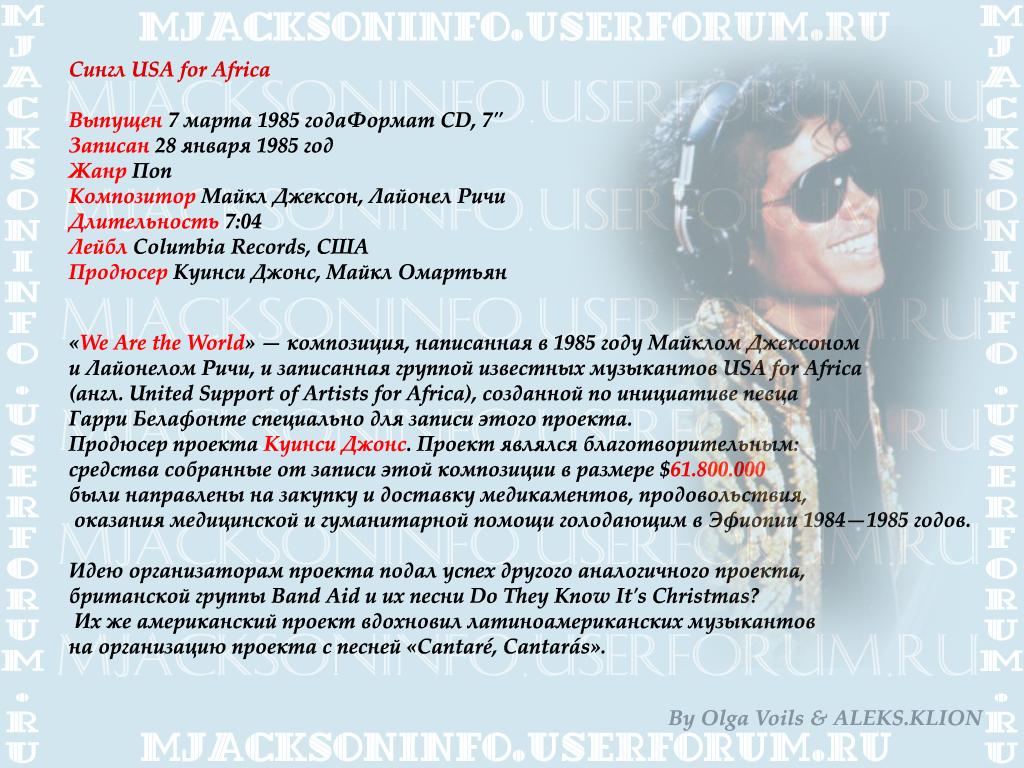 http://forumupload.ru/uploads/000c/c9/91/23621-1-f.jpg
