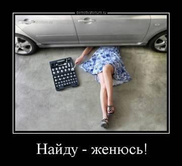 http://forumupload.ru/uploads/000c/cb/e3/3/t287055.jpg