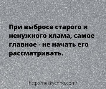 http://forumupload.ru/uploads/000c/cb/e3/3/t41987.png