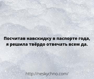http://forumupload.ru/uploads/000c/cb/e3/3/t51467.png
