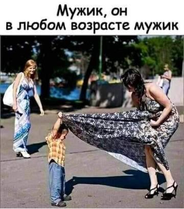 http://forumupload.ru/uploads/000c/cb/e3/3/t590849.jpg