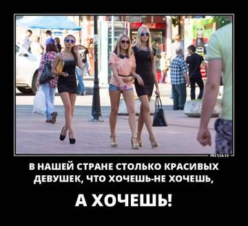 http://forumupload.ru/uploads/000c/cb/e3/3/t687599.jpg