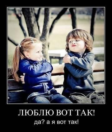 http://forumupload.ru/uploads/000c/cb/e3/3/t968154.jpg