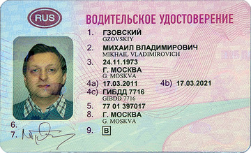 http://forumupload.ru/uploads/000c/cc/bb/513/t270780.jpg
