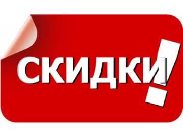 http://forumupload.ru/uploads/000c/cc/bb/513/t358293.jpg