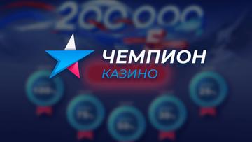 http://forumupload.ru/uploads/000c/cc/bb/513/t786178.png