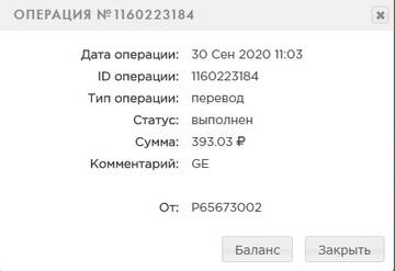 http://forumupload.ru/uploads/000d/11/65/282/t12928.jpg