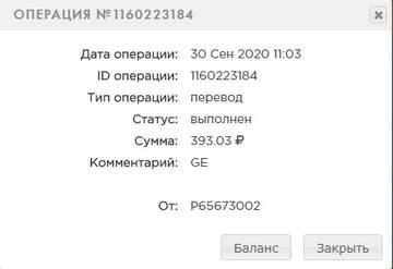 http://forumupload.ru/uploads/000d/11/65/282/t411058.jpg