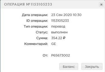 http://forumupload.ru/uploads/000d/11/65/282/t436554.jpg