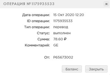 http://forumupload.ru/uploads/000d/11/65/282/t624286.png