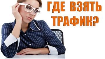 http://forumupload.ru/uploads/000d/11/65/323/t432004.jpg