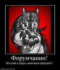 http://forumupload.ru/uploads/000d/25/1f/35-1.jpg