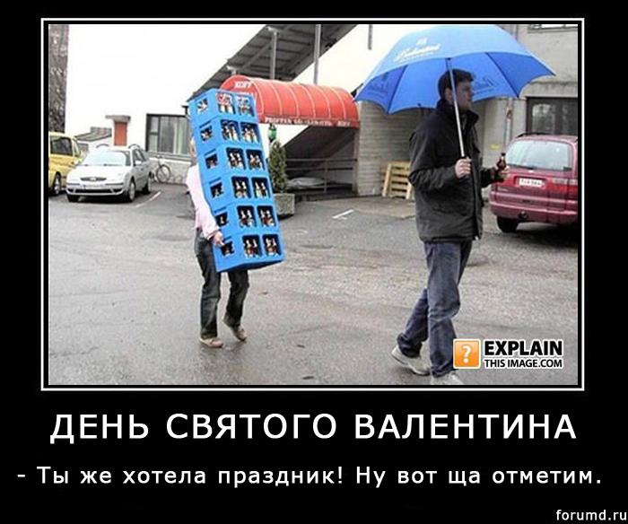 http://forumupload.ru/uploads/000d/25/1f/9-2-f.jpg