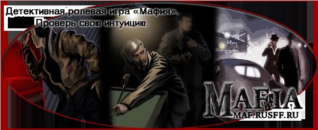 http://forumupload.ru/uploads/000d/25/20/124-1-f.png