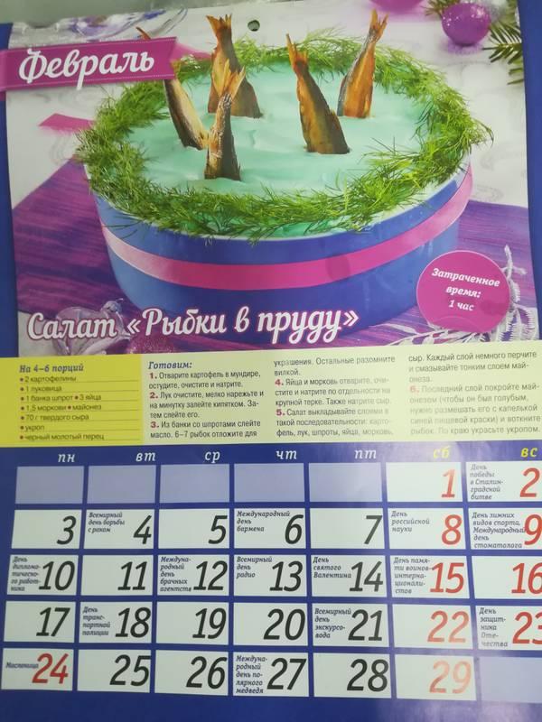 http://forumupload.ru/uploads/000d/42/fd/1577/t18682.jpg