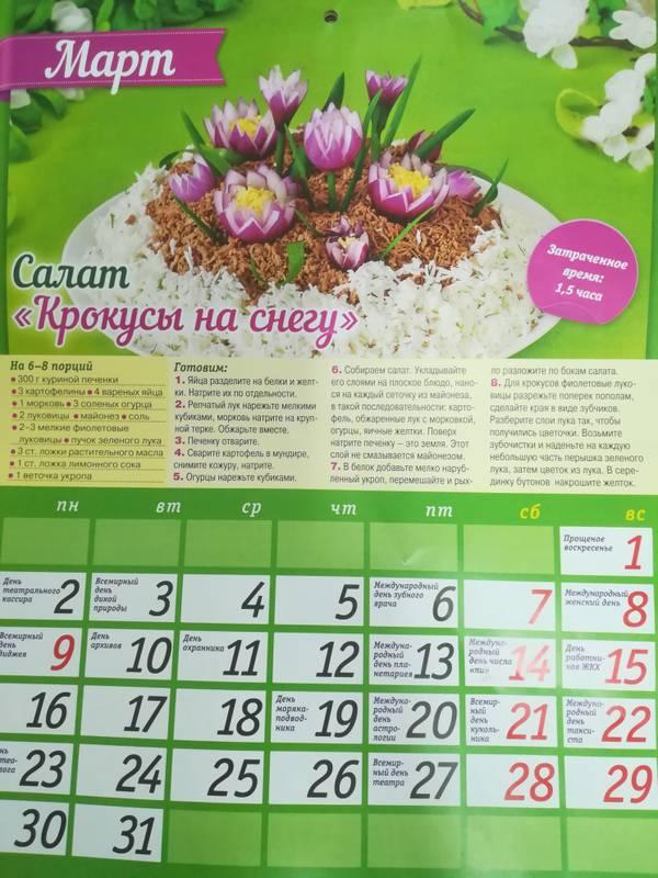 http://forumupload.ru/uploads/000d/42/fd/1577/t190379.jpg