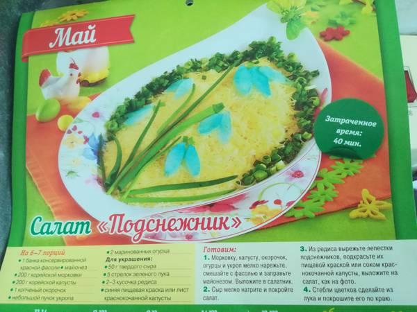 http://forumupload.ru/uploads/000d/42/fd/1577/t730610.jpg