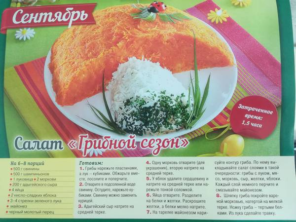 http://forumupload.ru/uploads/000d/42/fd/1577/t767770.jpg
