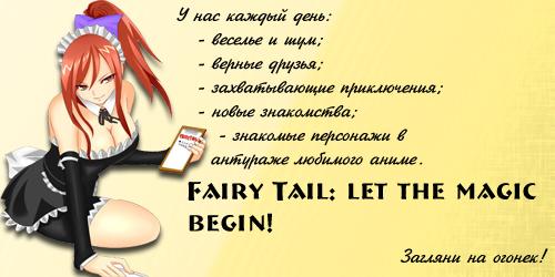 http://forumupload.ru/uploads/000d/46/f6/106-1-f.jpg