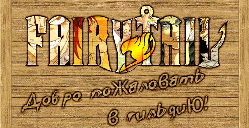 http://forumupload.ru/uploads/000d/46/f6/106-2-f.jpg