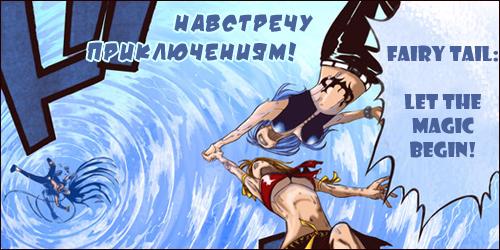 http://forumupload.ru/uploads/000d/46/f6/13685-1-f.jpg