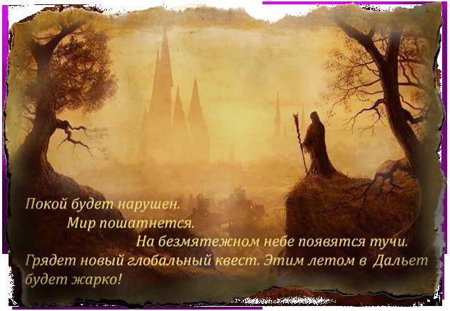 http://forumupload.ru/uploads/000d/68/fc/34936-1-f.png