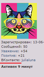 https://forumupload.ru/uploads/000d/6b/61/4441/t350036.png