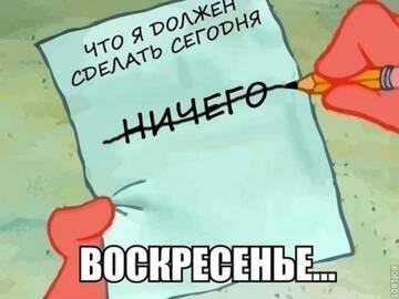 http://forumupload.ru/uploads/000d/6b/61/4550/t114407.jpg