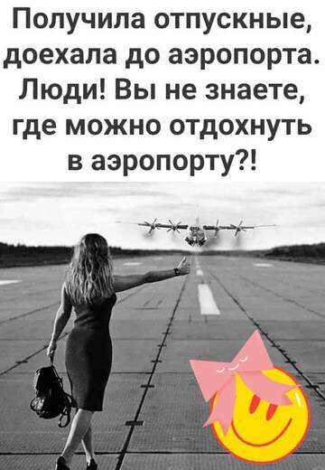 http://forumupload.ru/uploads/000d/6b/61/4550/t371769.jpg