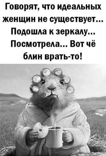 http://forumupload.ru/uploads/000d/6b/61/4550/t379967.jpg