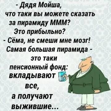 http://forumupload.ru/uploads/000d/6b/61/4550/t608192.jpg