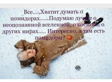 http://forumupload.ru/uploads/000d/6b/61/4550/t942379.jpg