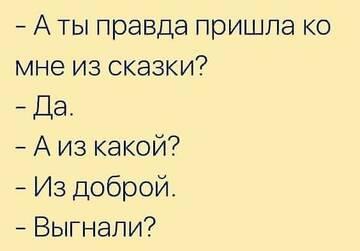 http://forumupload.ru/uploads/000d/6b/61/4555/t138197.jpg