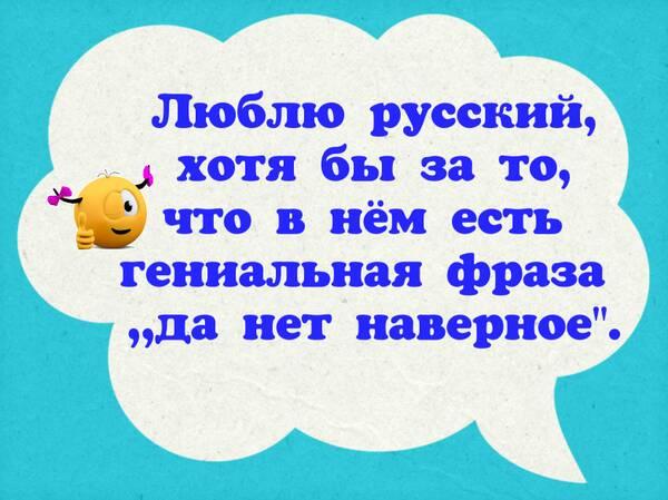 http://forumupload.ru/uploads/000d/6b/61/4555/t250272.jpg