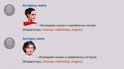 http://forumupload.ru/uploads/000d/6b/61/4555/t373286.png
