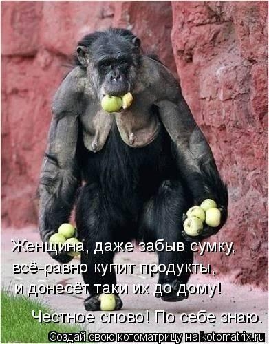 http://forumupload.ru/uploads/000d/6b/61/4555/t566164.jpg