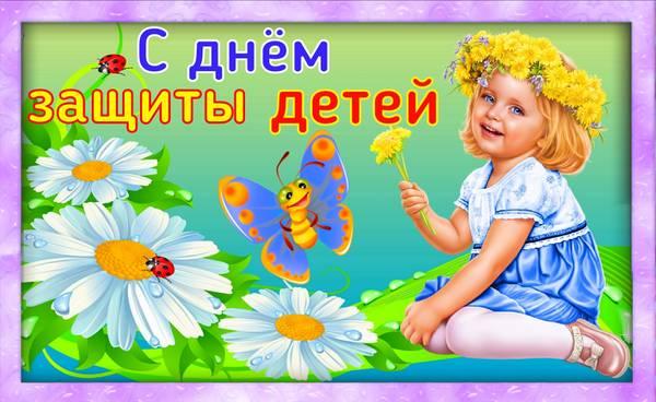 http://forumupload.ru/uploads/000d/6b/61/4555/t569237.jpg