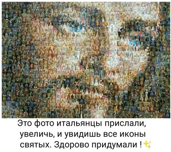 http://forumupload.ru/uploads/000d/6b/61/4555/t642662.jpg