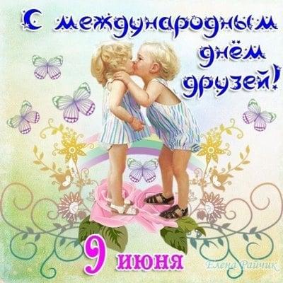 http://forumupload.ru/uploads/000d/6b/61/4555/t891373.jpg