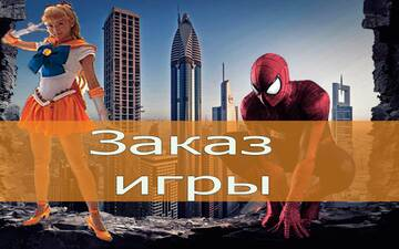 https://forumupload.ru/uploads/000d/72/3a/4/t801718.jpg