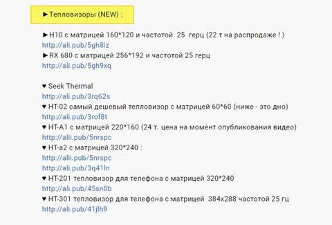 http://forumupload.ru/uploads/000d/85/e8/2/t787507.jpg